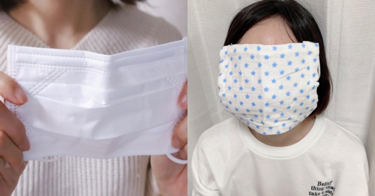tokudai.png - 学童保育で働く女性の元に祖母からのマスクが届くもサイズにビックリ!「これじゃ顔面マスク」
