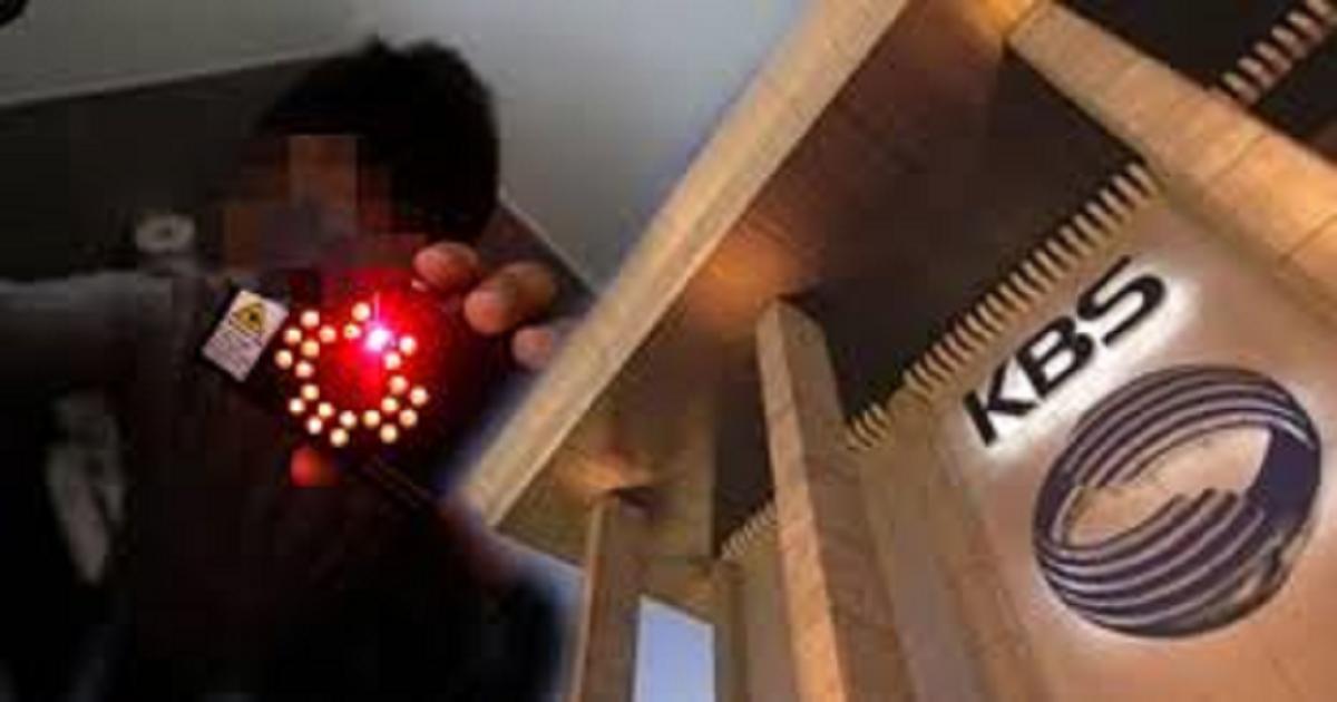 1111.png - 화장실 몰카 사건 관련 KBS가 밝힌 카메라 형태