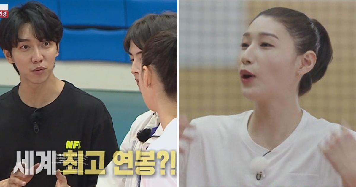 4 1.jpg - 남녀 배구 통틀어 전세계 1위라는 '김연경' 선수 연봉.jpg