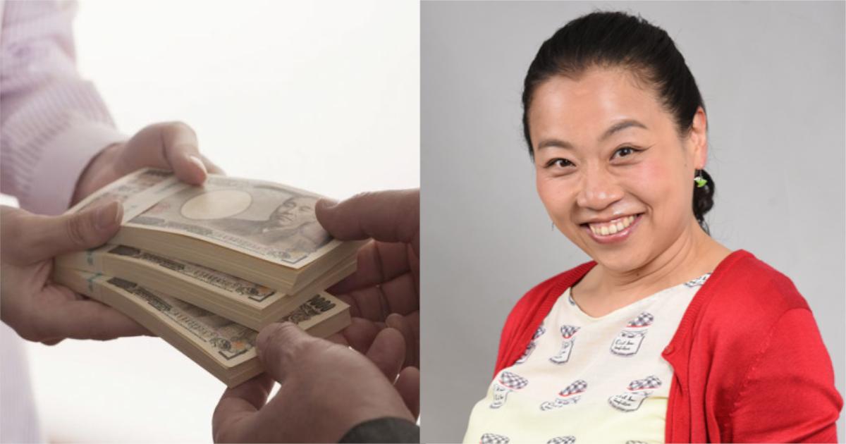 asako.png - いとうあさこ、借金「総額○○○万円」‼ ヒモ男の肩代わり⁈