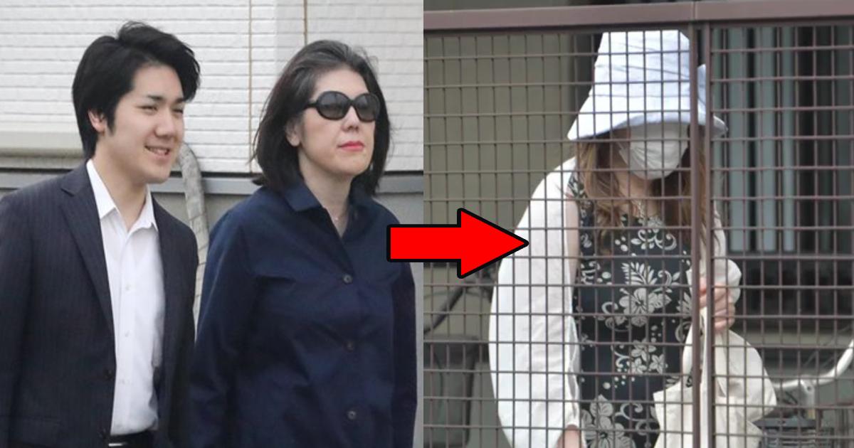 kayo.png - 小室圭さんの母親・佳代さんが金髪になり賛否両論?「皇室のフィアンセの候補の母親としてありえない」「個人の自由」