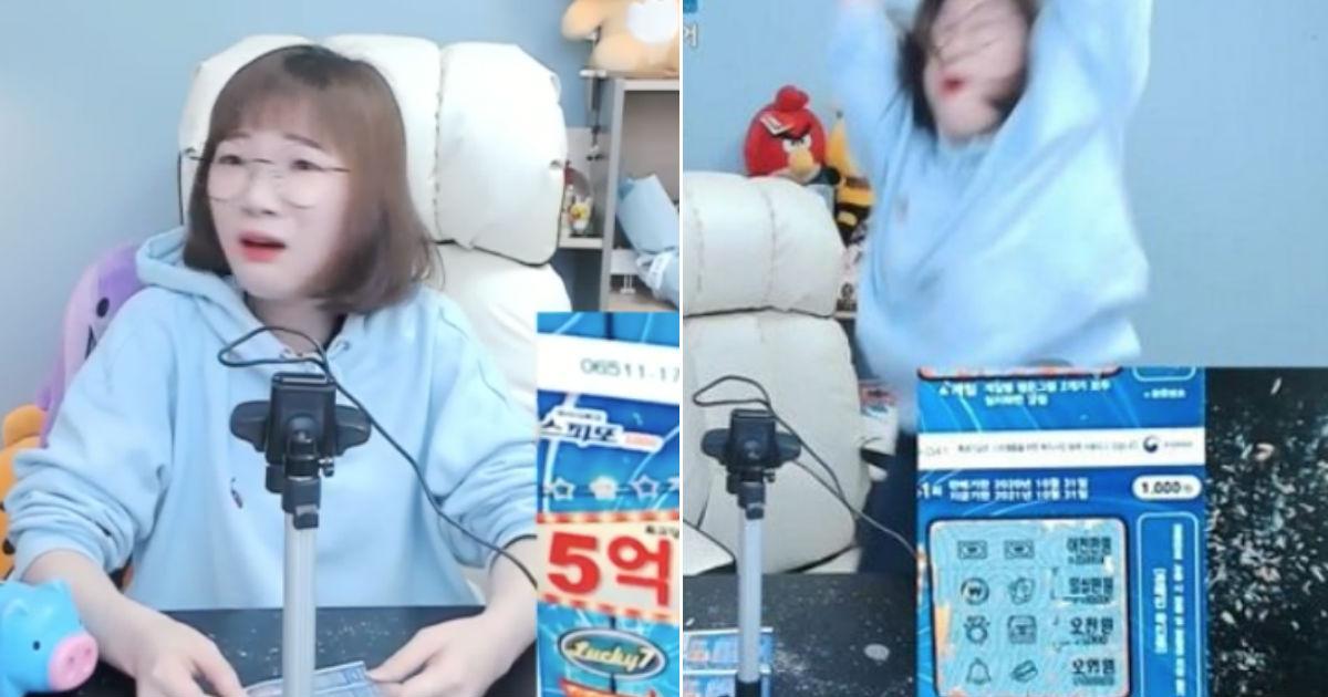 lucia.jpg - 실시간 방송 중 '2천만원' 복권 당첨돼 기뻐서 오열한 트위치 스트리머