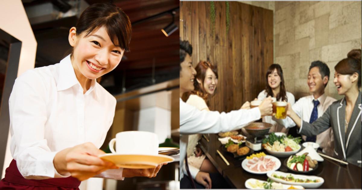 table.png - 【話題】飲食店のバイトで「食器お下げしますね」と言ったら客にキレられ、「テーブル○○しますね」と言ったらお礼を言われた⁈
