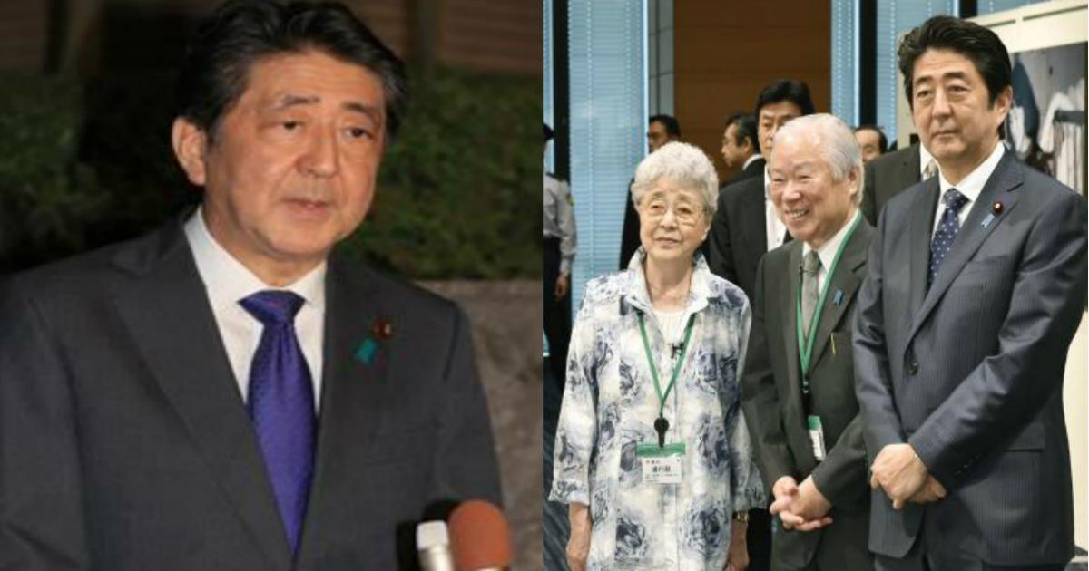 w 1.jpg - 安倍首相、横田滋さん死去に拉致進展なく「断腸の思い」言葉詰まらせる…