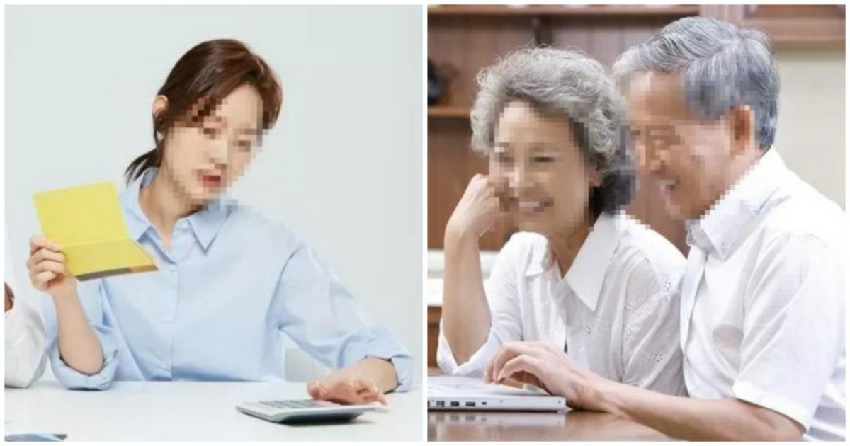 """2 31.jpg - """"30살에 최소 'OO만원'은 모아야지 노후에 편안하게 살 수 있다."""""""