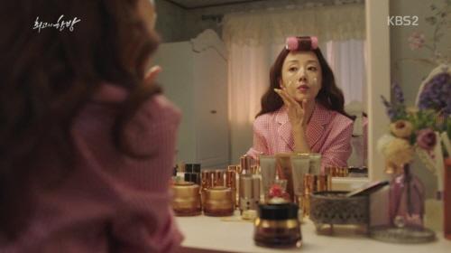 드라마 여자 화장 이미지 검색결과