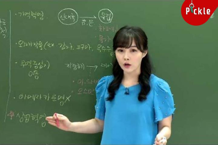"""이게 바로 성공한 삶이다"""" 30대 인강 강사의 초호화 일상모습"""