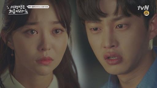 이번 생은 처음이라 동영상] 김민석&김가은 이별! 나도 너랑 똑같이 7년동안