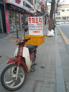 중화요리 홍보의 달인