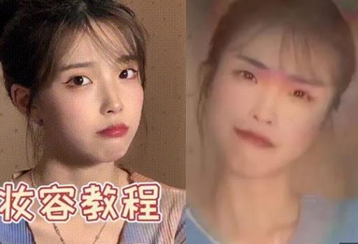 아이유 닮아 `차이유`?… 中여성 실물 공개되며 `딥페이크` 논란 - 부산일보