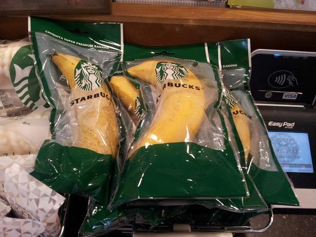 바나나를 통째로 스타벅스 망고 바나나 프라푸치노 - 호야월드