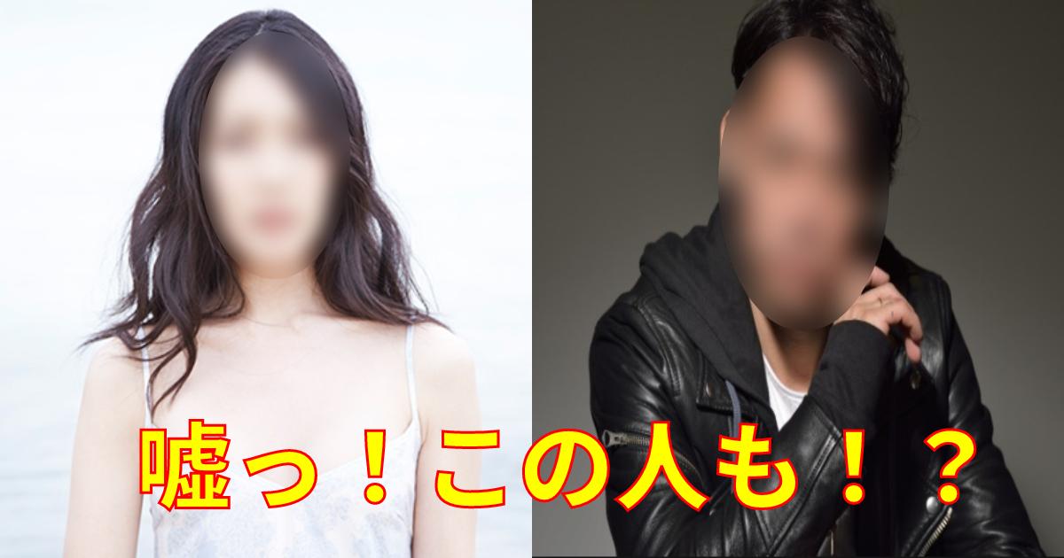 entertainers.png - 同◯愛を告白・噂されている芸能人!?「結婚式を挙げた人もいる…?」