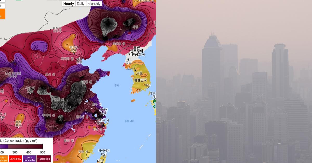 190312s4.png - 기준치가 24배나 넘지만 중국이 장점이 더 많다면서 설명한 미세먼지 장점 5가지