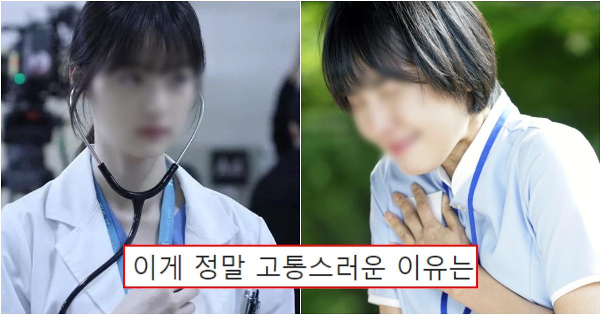 collage 127.jpg - 간호사들이 맡으면 가장 괴로워하고 그만두고 싶을만큼 부담스럽다는 업무
