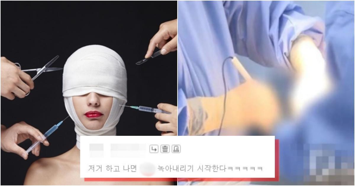 collage 148.jpg - 여자들이 부작용 알면서도 하고 나서 제일 후회한다는 성형