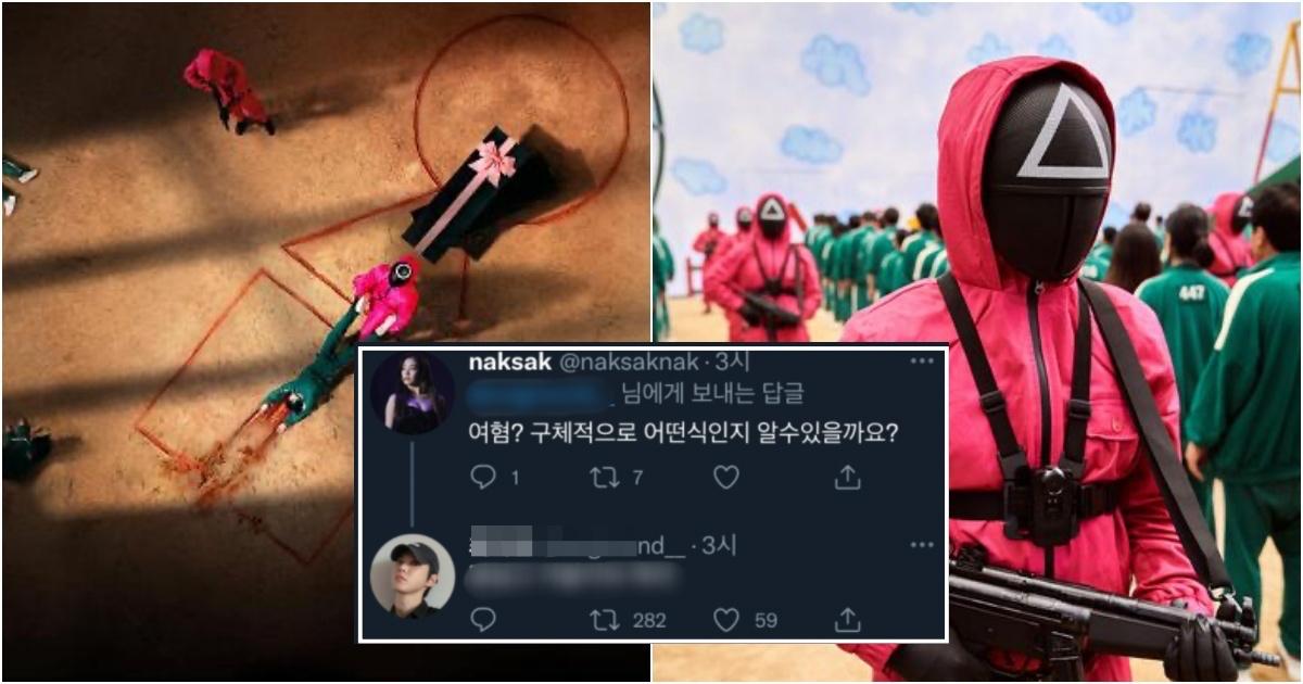 collage 159.jpg - 대한민국 여성이라면 느껴야한다며 난리 난 오징어 게임 관련 진짜 무서운 점