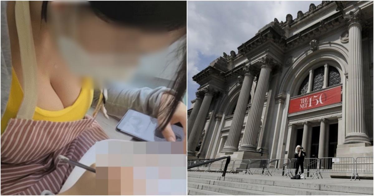 collage 165.jpg - 썸남만 보라고 자신의 은밀한 곳을 그림 그려 보냈다가 박물관에 박제 당한 여성