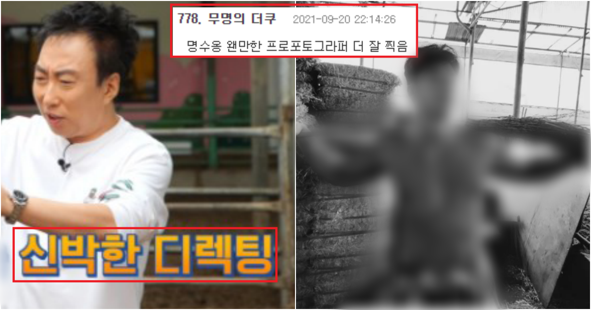 collage 466.png - '96만 유튜버' 말왕이, 박명수한테 바디 프로필 사진 찍힌 수준(+사진)