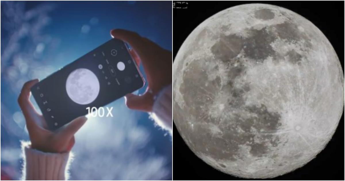 collage 479.png - 삼성 유저들 중, 은근 모르는 사람들이 많을 듯한 '달 촬영모드'의 비밀