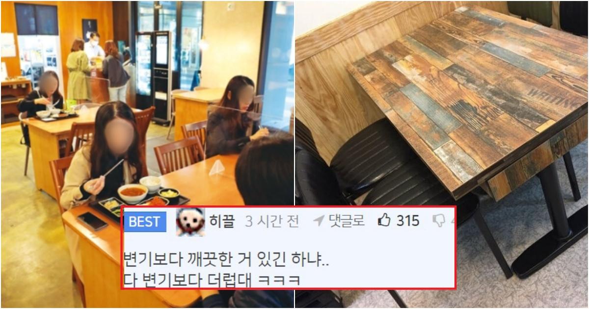 collage 92.jpg - 우리나라 사람들이 은근히 신경 안 쓰는데, 식당에서 알고보면 은근히 더럽다는 것