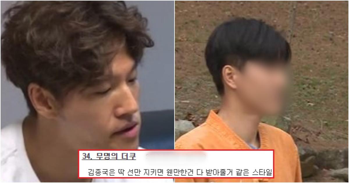 collage 93.jpg - 이미 유명해질대로 유명해진, 김종국의 평생 천적 연예인(+사진)