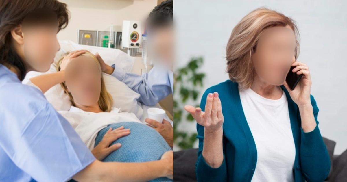 """ec8b9cec96b4eba8b8eb8b88.jpg - """"정말 수치스러워요""""...출산 장면을 적나라하게 찍어 가족 단톡방에 올린 시어머니"""