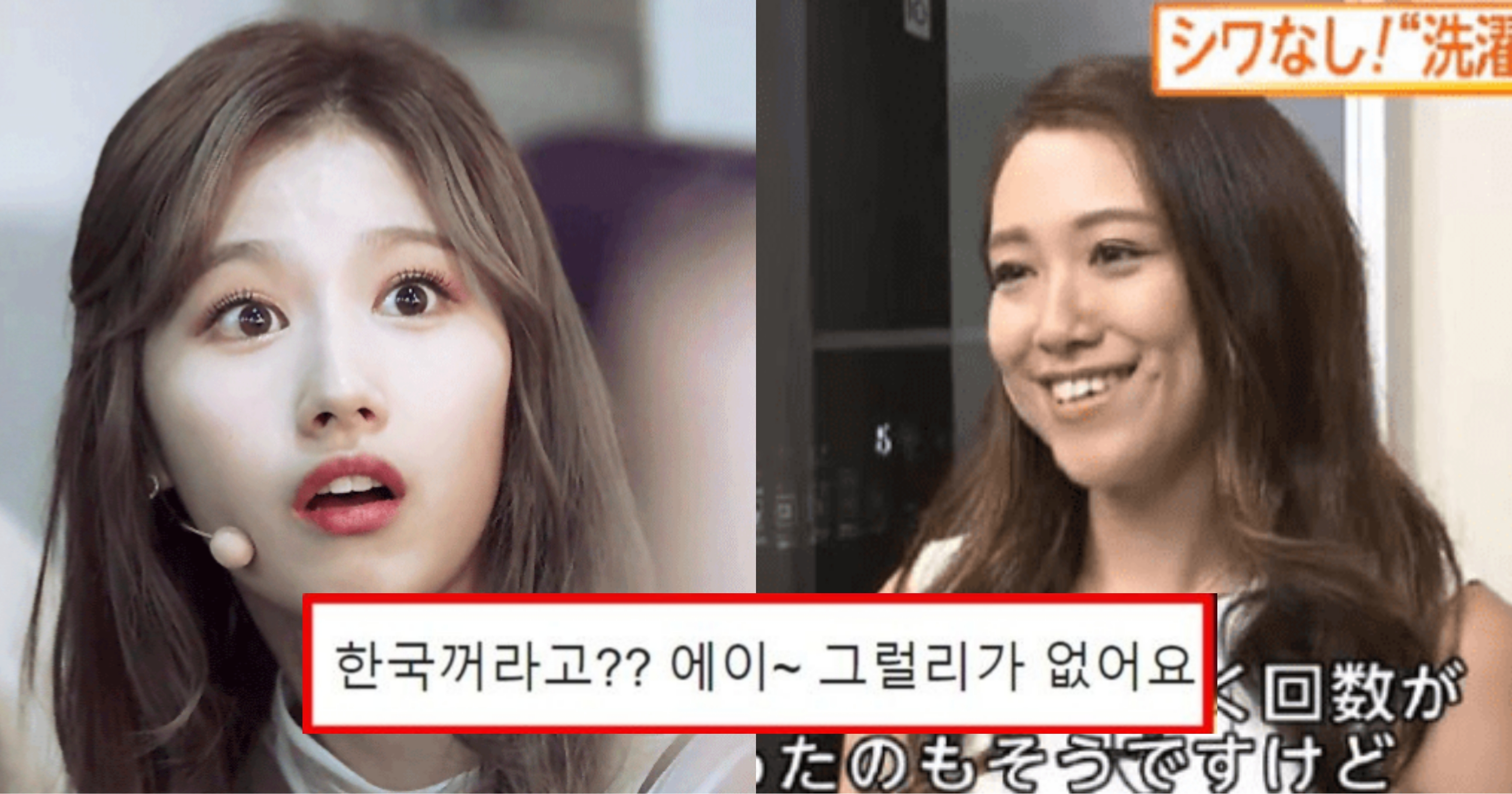 "kakaotalk 20210920 213208861.jpg - ""한국꺼였어?"" 한국산인줄 몰랐다는 일본인들에게 엄청난 인기를 끌고 있는 한국 제품"