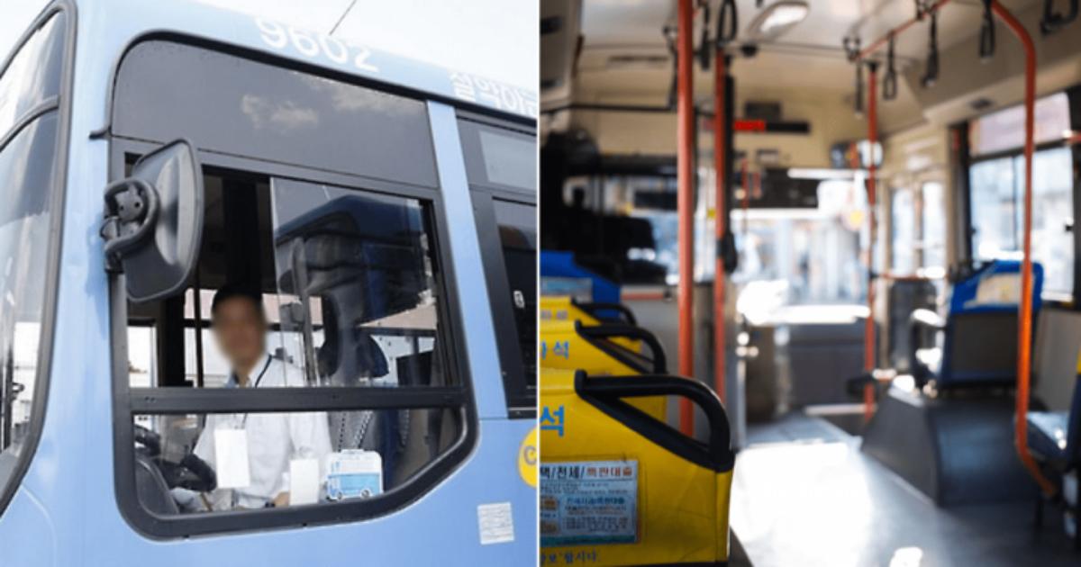 c181127s0 1 720x376.png - 우리가 모르고 있었던 버스기사가 승객에게 '인사' 안 하면 받게 된다는 처벌