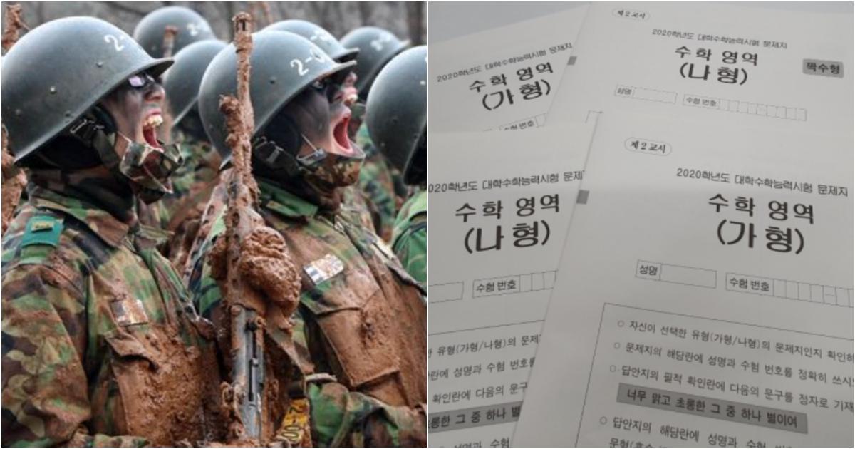 "collage 192.png - ""남자들은 '군대'라는 도피처 있어 부럽다""라는 '4수'의 절망에 빠진 여성의 하소연"