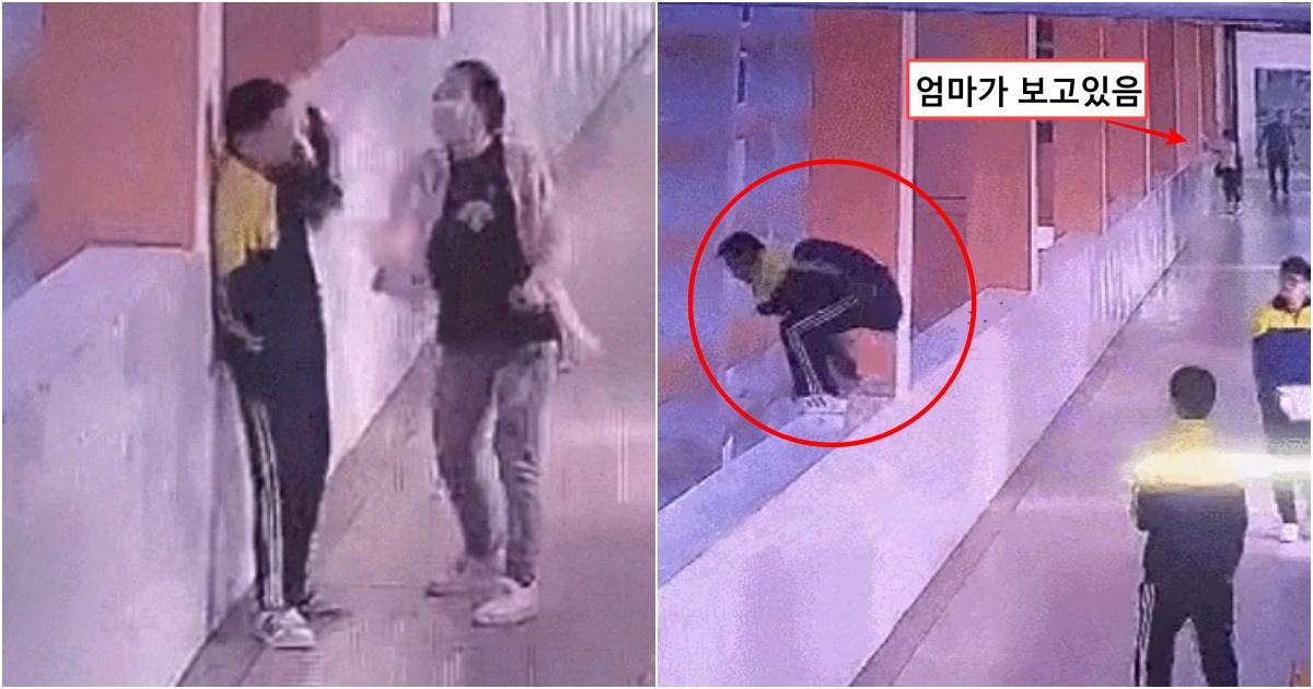 collage 261.jpg - 학교에서 잘못해서 불려온 엄마에게 뺨 맞자 5층에서 바로 투신해버린 중학생 (영상)
