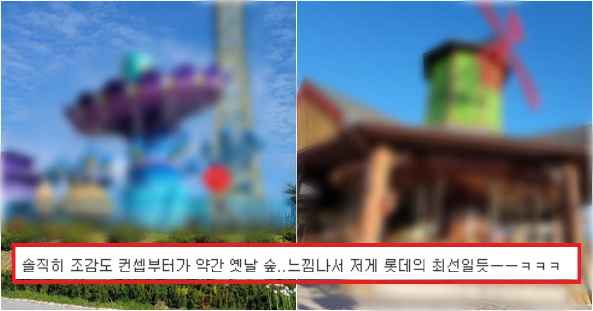collage 438.jpg - 여기를 갈까 싶은, 내년 3월로 개장 연기된 '부산 롯데월드'의 충격적인 실제 모습