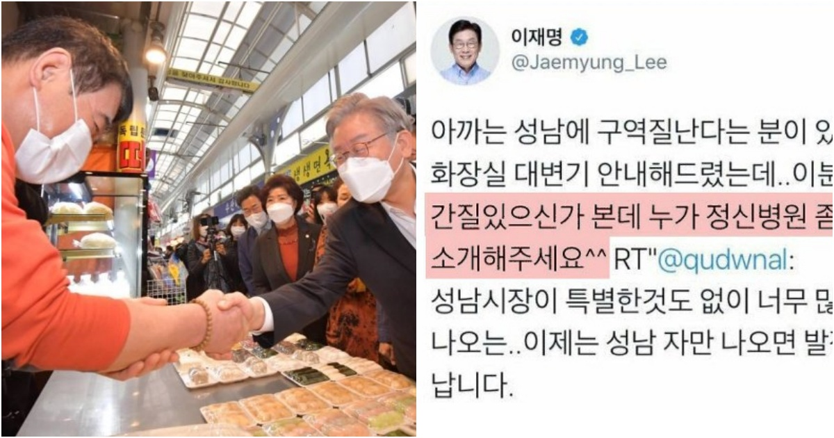 "collage 564.jpg - 이재명, ""식당 개업하려면 앞으로 국가 허락을 받아야.."""