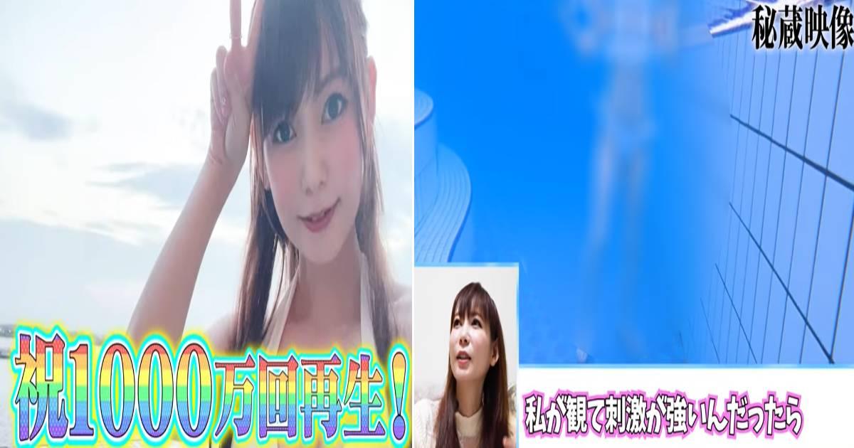 e696b0e8a68fe38397e383ade382b8e382a7e382afe38388 3 13.jpg - 中川翔子、1000万再生を突破した水着動画「未公開映像」を公開!!