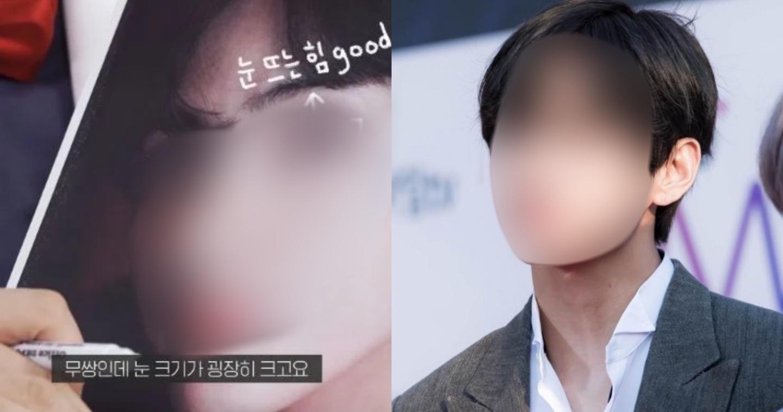 ebb794.jpg - 성형외과 의사 피셜 수술로 가장 만들기 어렵다는 남자 연예인의 눈(+사진)
