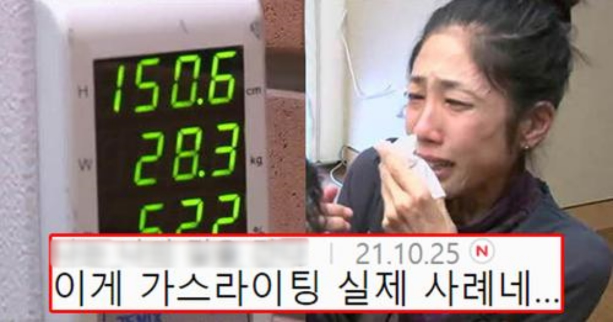 safe image 24.jpg - 남편 하나 믿고 한국으로 떠난 키 150cm 몸무게 29kg 거식증 일본인 아내